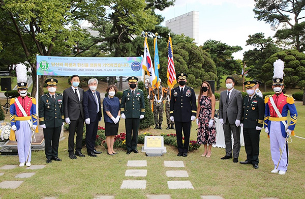 Korean Army Commemorates USMA '48 Grads