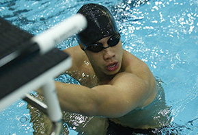 Swimming & Diving Earns Split Result at Boston College
